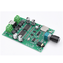 XH-A354 Bluetooth 5.0 Yamaha Audio Stereo Digital Amplifier Board YDA138-E Dual Channel Wireless HD 20W + 20W AUX TF Card(China)