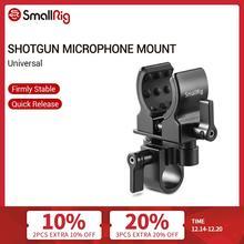 SmallRig Universal Microphone Holder Clamp DSLR Camera For Shot gun Microphone Mount Clamp  1993