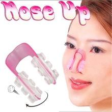 Косметический фиксатор для носа, машинка для подтягивания носа, выпрямление мостика, зажим для лица, подтягивающий нос, зажим для коррекции лица, инструмент для красоты