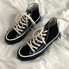 Fashion High Top Sneakers Women Canvas Shoes Woman Large Siz