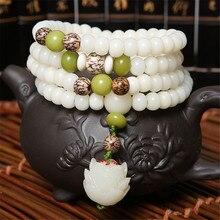 Original Design Natural White Bodhi Root Beads Bracelet Lotus 108 Lotus Mala Healing Prayer Bracelet for Women Jewelry Gift