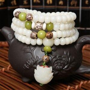 Image 1 - Original Design Natural White Bodhi Root Beads Bracelet Lotus 108 Lotus Mala Healing Prayer Bracelet for Women Jewelry Gift