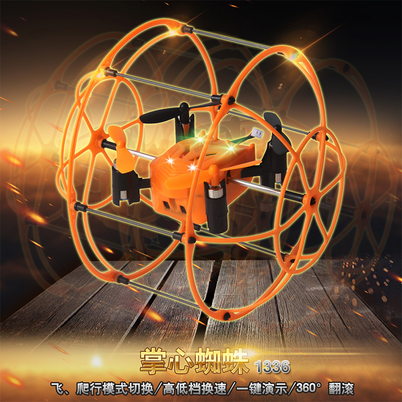 Hendy 1336 Small Quadcopter Model Airplane Remote Control Aircraft Drop-resistant Climbing Up A Wall Unmanned Aerial Vehicle Toy