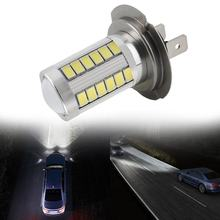 1Pc H7 Super Heldere 12V 5630 Smd 33-Led Auto Fog Driving Light Lamp Fog koplamp Auto Verlichting Auto Accessoires(China)