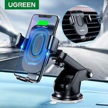 Cargador inalámbrico de coche Ugreen Qi para iPhone X XS 8 Samsung S9, cargador de teléfono móvil, carga rápida inalámbrica, soporte de teléfono para coche