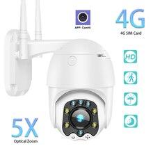 3G 4G сим-карта IP Камера 1080P HD Камера WI-FI PTZ 5X зум Автофокус купол Камера Открытый безопасности CCTV P2P ИК Ночное видение возможностью погружения н...