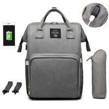 سعة كبيرة حقيبة ظهر للحفاضات مقاوم للماء حقيبة الأمومة أكياس حفاظات الطفل مع واجهة USB حقيبة سفر مومياء لعربة