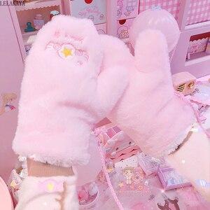 Image 3 - Dibujos Animados alas de estrellas Card Captor Sakura Luna figura de acción de gato Rosa guantes de lana suave con Rop invierno Keep Warm mejor regalo para niñas