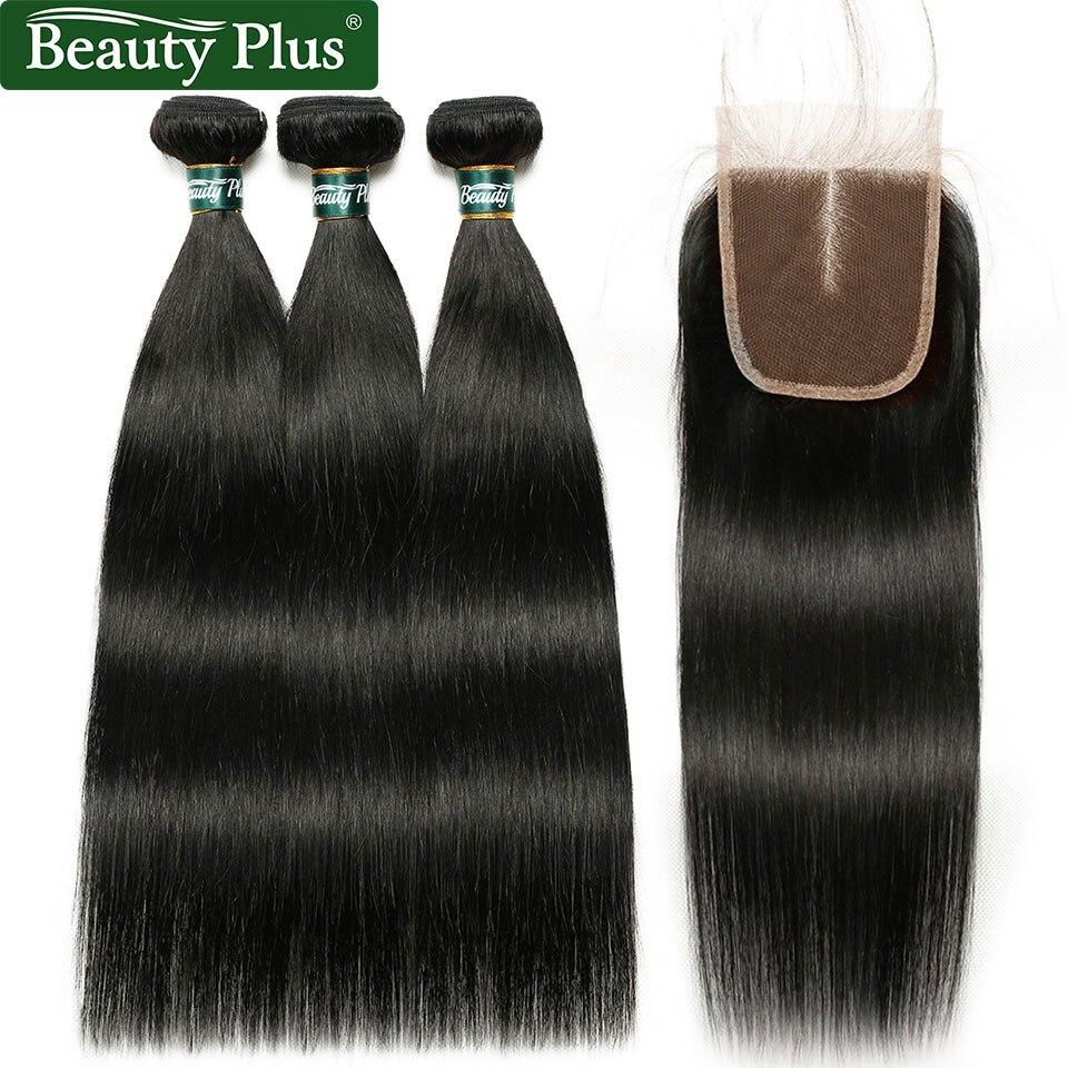 ali grace bundles straight hair bundles with closure (12)