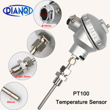 PT100 temperature sensor probe transmitter armored explosion-proof platinum RTD thermocoupl