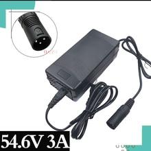 1 шт., зарядное устройство 54,6 В, 3 А, 54,6 В, 3 А