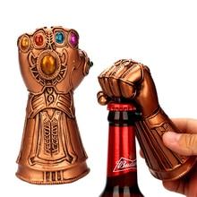 Hot Avengers Bottle Opener Beer Soda Cap Opener Remover Metal Fist Shaped Bottler Opener for Marvel Fans Gifts Friends 2019  - buy with discount