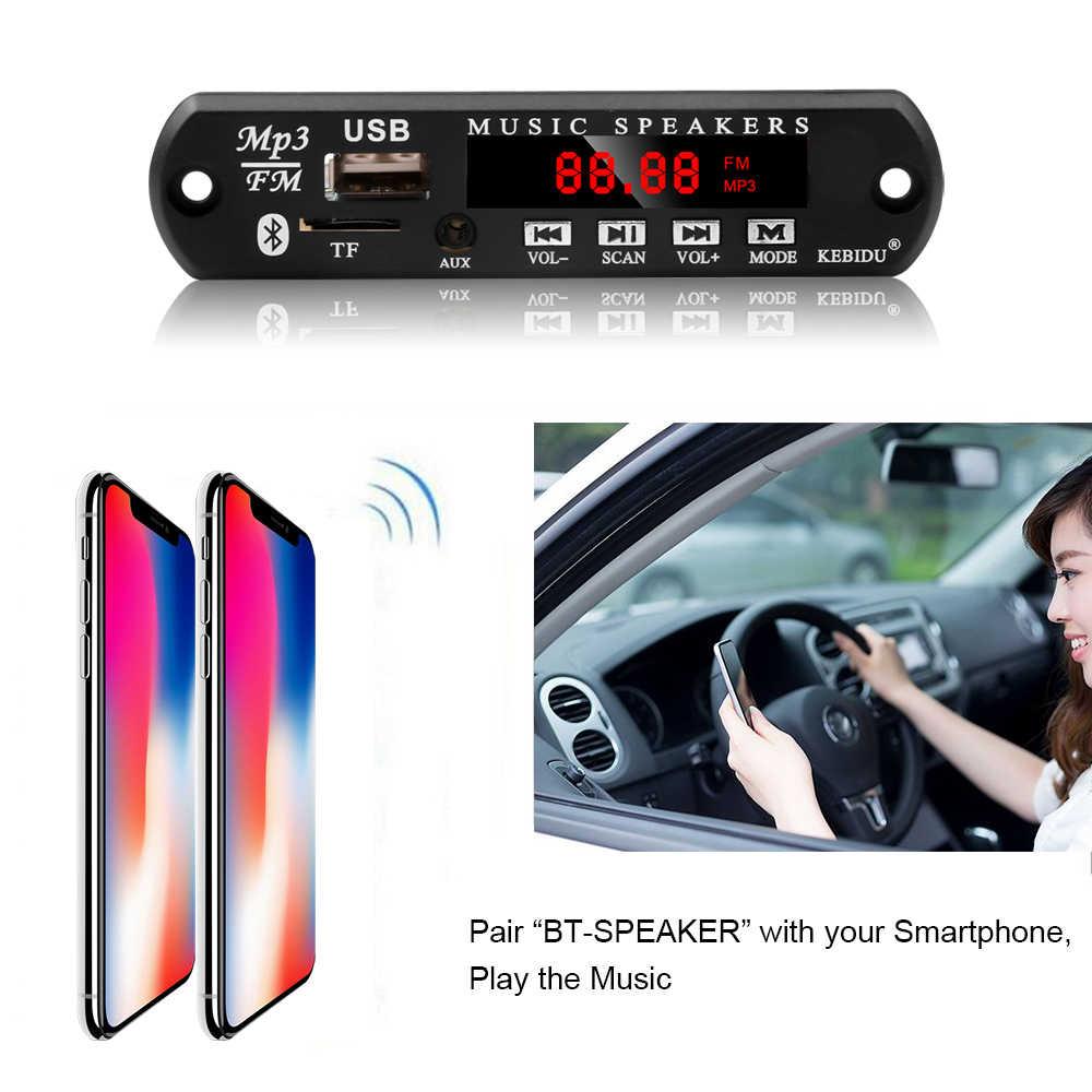 Bluetooth DC 5V MP3 Wma デコーダボードワイヤレス車の音楽スピーカー車オーディオモジュール USB FM TF ラジオ車 MP3 アクセサリー