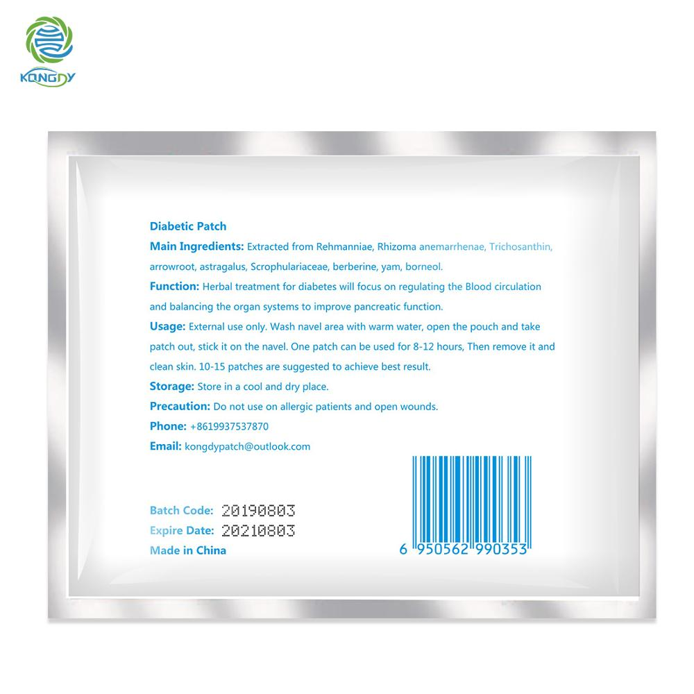 KONGDY 7 pcs Diabetes Patch Reduce High Blood Sugar Plaster Balance Glucose Chinese Natural Herbal Medications in Patches from Beauty Health