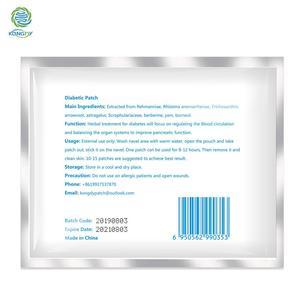 Image 2 - KONGDY 7 pcs Patch di Ridurre di Alta di Zucchero Nel Sangue In Gesso Diabete Equilibrio di Glucosio Nel Cinese A Base di Erbe Naturali Farmaci