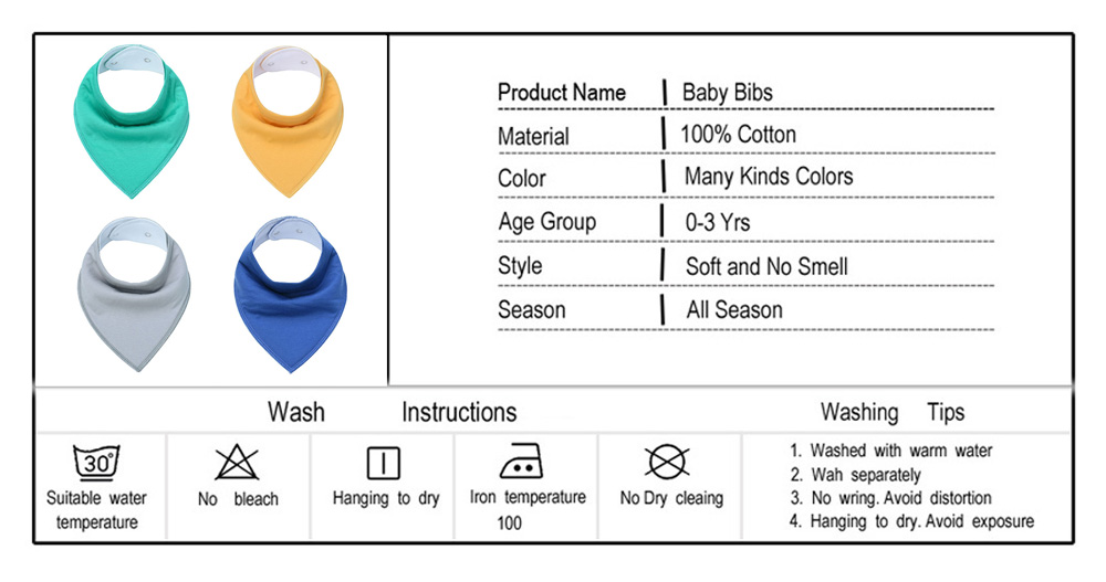 口水巾细节图A-1 - 副本 (2)