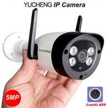 CamHi 5MP SONY IMX335 Humanoid Recognition Wireless IP Camera Outdoor IR Security Camera 128GB SD Card Speaker MIC WiFi Camera
