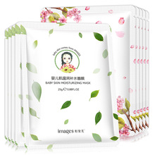 IMAGES Skin Care Peach Blossom Plant Facial Mask Moisturizing Oil Control Blackhead Remover Wrapped Face Masks