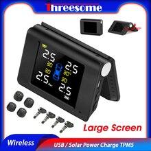 TPMS большой экран USB/зарядка от солнечной энергии система мониторинга давления в шинах светодиодный ЖК-дисплей с 4 встроенными или внешними д...