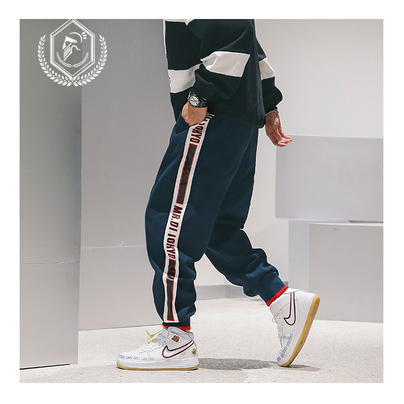 Loose Sport Pants Fashion Harem Jogger Pants Patchwork Print Ankle-Length Hip Hop Pants