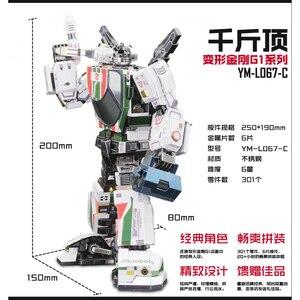 Image 4 - 2019 MU 3D Metal Puzzle Robô modelo DIY 3D 2 Jigsaw Brinquedos de Montar decoração de Mesa de PRESENTE de Corte A Laser Para a Auditoria com frete grátis