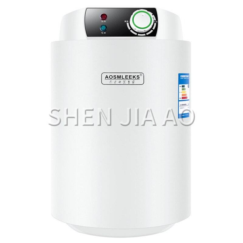 Calentadores de agua de cocina/baño tipo de almacenamiento doméstico calentadores de agua cuerpo metálico 12L gran capacidad Temperatura de control automático