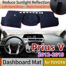 цена на for Toyota Prius V Daihatsu Mebius 2012 2013 2014 2015 2016 2017 2018 2019 ZVW40 Anti-Slip Mat Dashboard Cover Pad Accessories