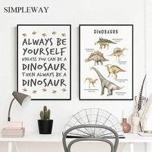 Çocuk posteri dinozorlar grafik boyama kreş tırnak tuval duvar sanat baskı hayvan eğitim resim bebek çocuk çocuk odası dekorasyonu