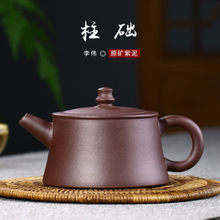 Yixing Raw Ore Purple Mud Creative Column Foundation Zisha Teapot Famous Teacher Pure Hand-made Bubble Teakettle Gift Tea set(China)