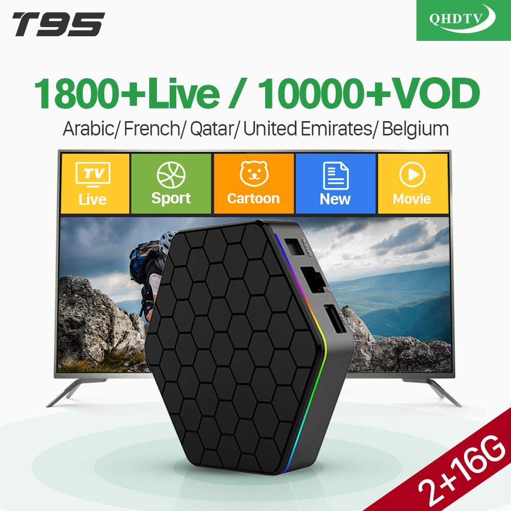 IPTV France Arabic 4K T95Z plus Android 7 1 Smart TV Box S912 Octa Core 1 Year QHDTV Code IPTV French Spain Netherlands IPTV Box