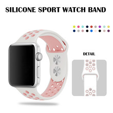 Voor Apple Horloge 5 44Mm Nike Sport Band 40Mm Wit Roze Siliconen Band 42Mm 38Mm Armband iwatch Serie 2 3 Horloge Accessoires(China)