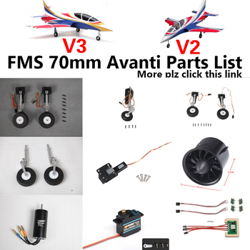 FMS 70mm Avanti V2 V3 EDF Ducted Fan Jet Parts Retract Landing Gear Set System Motor ESC Servo Canopy RC Airplane Model Plane image