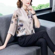 Корейская шелковая женская блузка, атласная рубашка, элегантная женская блузка с принтом, V Ncek шелковая трикотажная рубашка, топы размера пл...