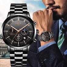 Mens Watches LIGE New Top Brand Waterproof Sport Watch Chronograph Men Casual Stainless Steel Quartz Clock Relogio Masculino