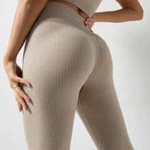 Seamless Leggings Fittness Sportswear Tights Yoga-Pant Gym Workout High-Waist Solid