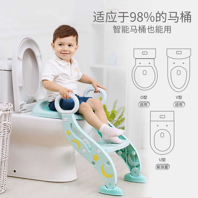 Children Ladder Pedestal Pan Baby Xun Lian Ti Foldable Toilet Seat Circle Auxiliary Kids For Both Men And Women Large Size Chamb