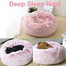 Зимняя сохраняющая тепло кровать для собак длинная плюшевая