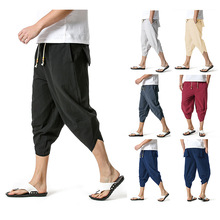 Men's harem cropped trousers, wide-leg men's cropped trousers, summer linen pants