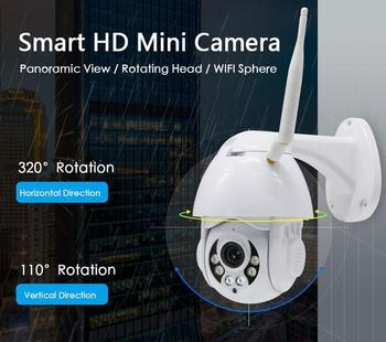 Security IP Camera 1920*1080P 2 Million Pixels Outdoor Waterproof Wireless WIFI Surveillance Camera