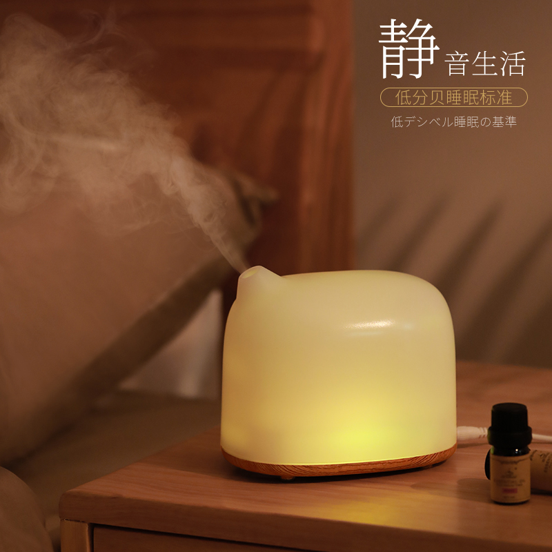 Electric Incense Burner Small Aroma Lamp Mute Ultrasonic Air Humidifier Incense Holder Bruleur Bougie Bedroom Decoration MM60XXL
