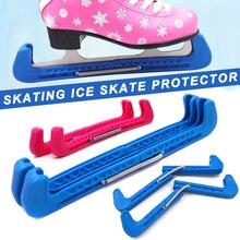 1 пара фигурных коньков чехол для обуви защитный рукав анти-скользящий морозостойкий для катания на коньках C55K