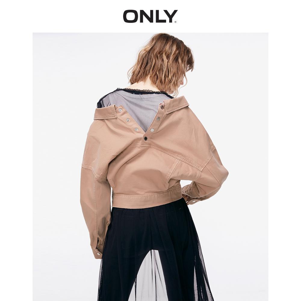 ONLY Women's Women's Loose Straight Fit Pure Color 100% Cotton Denim Jacket | 119254503