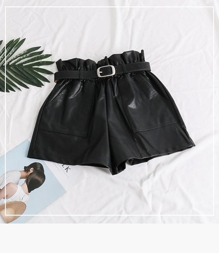 Black Khaki High Waist Loose Shorts 2