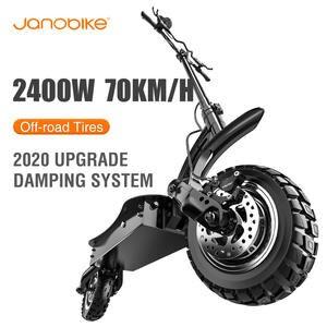 Janobike Electic Scooter Hydraulic-Brake NUTT 70km/H Aluminum-Alloy