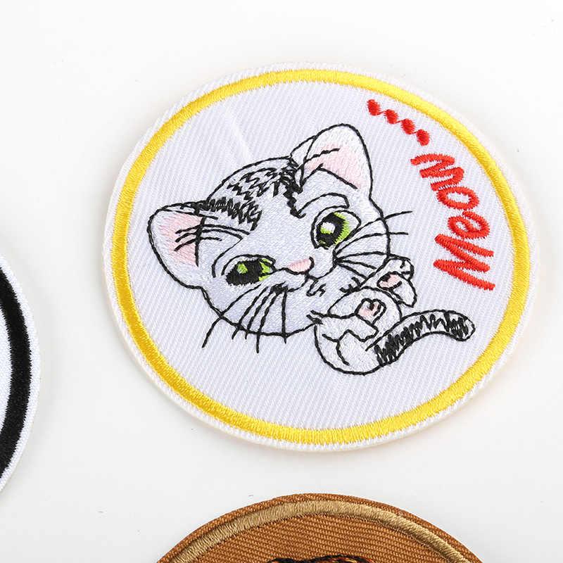 Zotoone ラウンドかわいい猫パッチ刺繍ストライプ服鉄動物乳牛ステッカー diy アップリケ衣服の付属品
