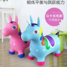 Коробка троянская лошадка-качалка надувная пластиковая Прыгающая лошадь пластиковая моя маленькая резиновая Большая мужская Верховая езда детская игрушка
