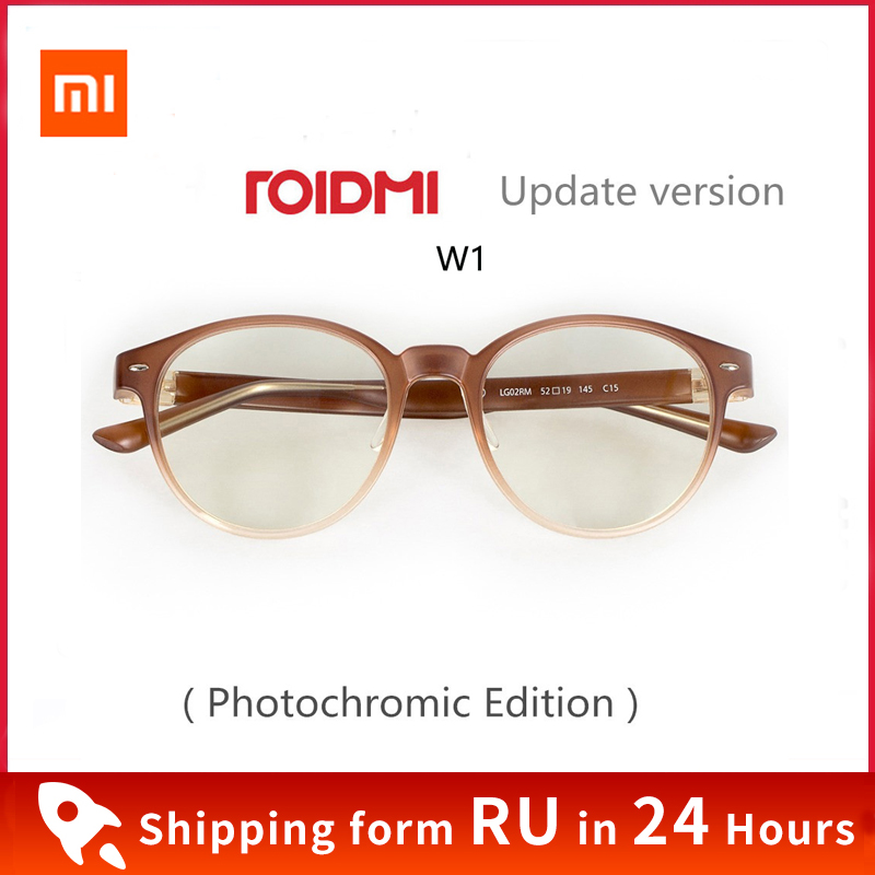 Xiaomi ROIDMI qlong W1 обновленная версия B1 очки с защитой от синего излучения съемные защитные очки с защитой от синего излучения для мужчин и женщин