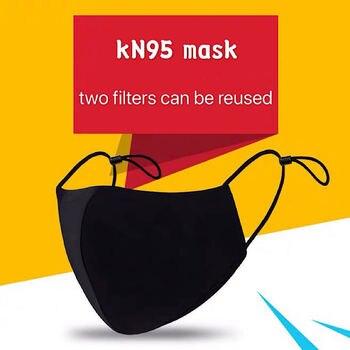 KN95 mask reused Virus mask N95 filter Anti pollen flu Virus Dust washing Fog Gas cotton PM2.5 Bacteria mask
