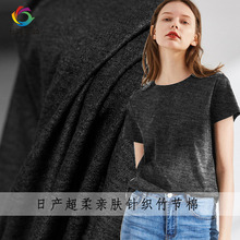 The Cloth Black Grey Knitted Slub Cotton Elastic Soft 100Cotton Materials Summer T-shirt DIY Clothes fabrics Freeshipping