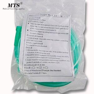 Image 1 - Nebulization Kit Including Cup Mask Tubing Nebulizer Kit for Medical Oxygen Concentrator Nebulizer 2pcs
